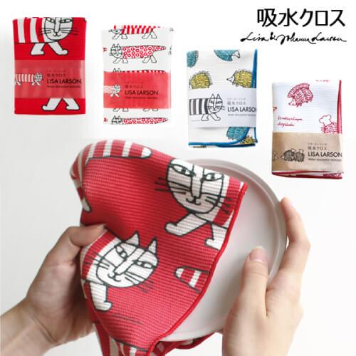 design-petit-gift17