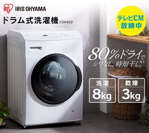 design-washing-machine12
