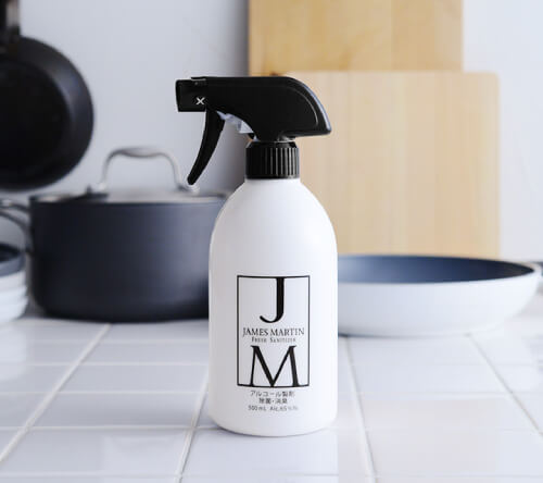 design-jokin-spray