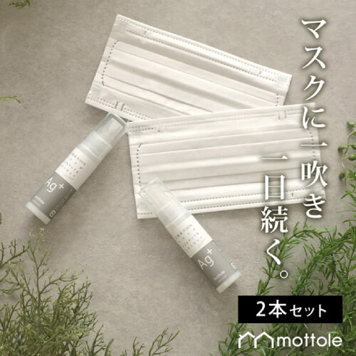 design-jokin-spray9