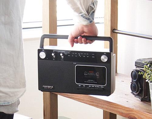 design-radio-cassette-player