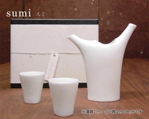 design-sake-set2