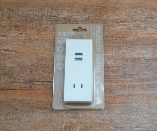 amadana-power-strip-with-usb