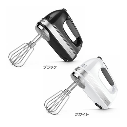 design-hand-mixer-blender6