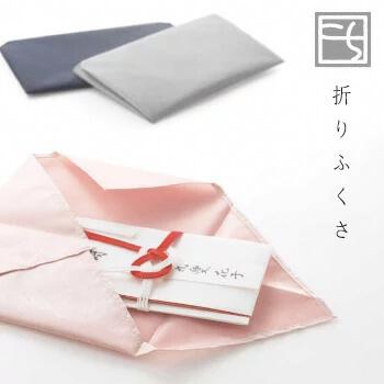 design-fukusa5