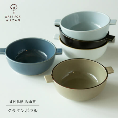 design-gratin-plate10