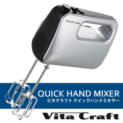 design-hand-mixer-blender2