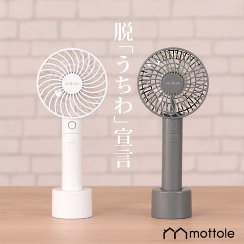 design-portable-fan5