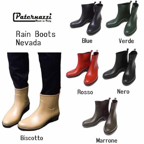 design-rain-boots2