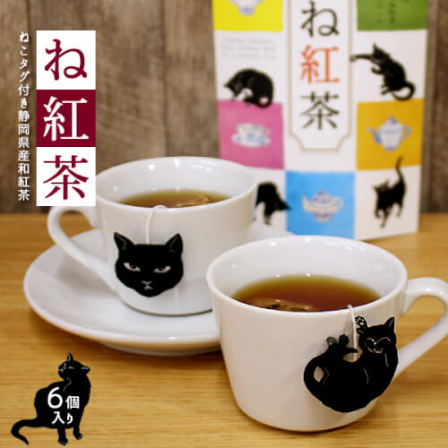 oshare-black-tea10