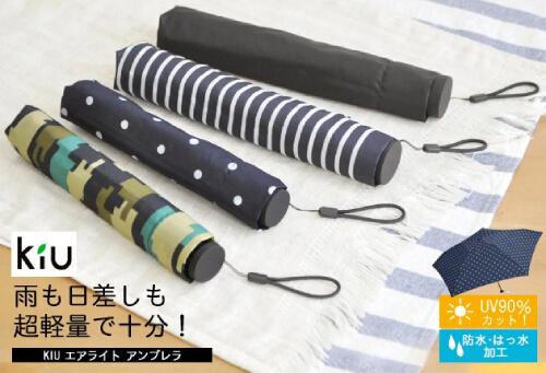 おしゃれな折りたたみ傘10