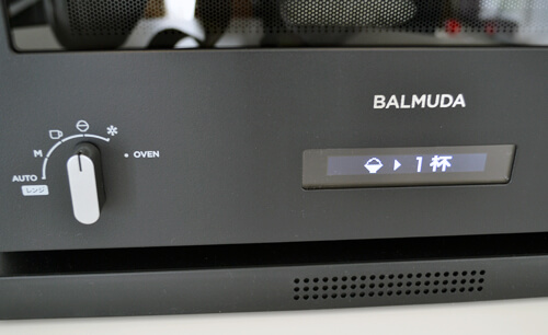 balmuda-the-range-review7