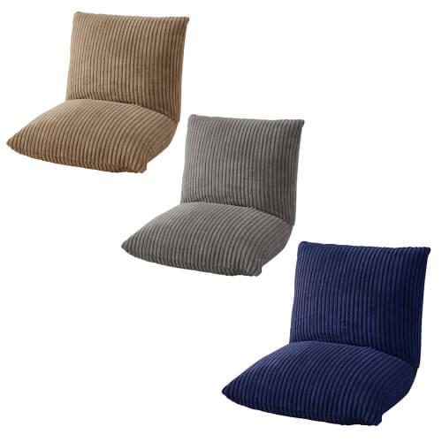 おしゃれな座椅子3