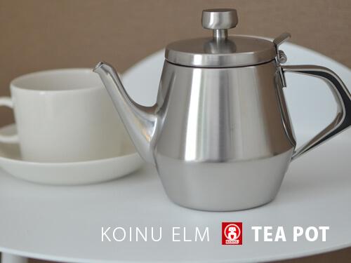 design-tea-pot10