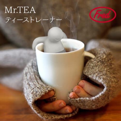 茶こし・ティーストレーナーの素材