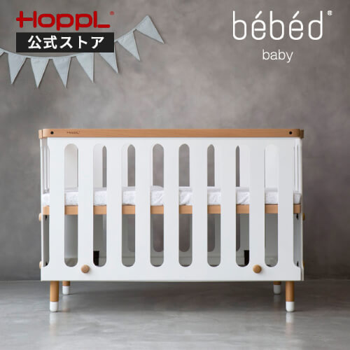 design-baby-bed3