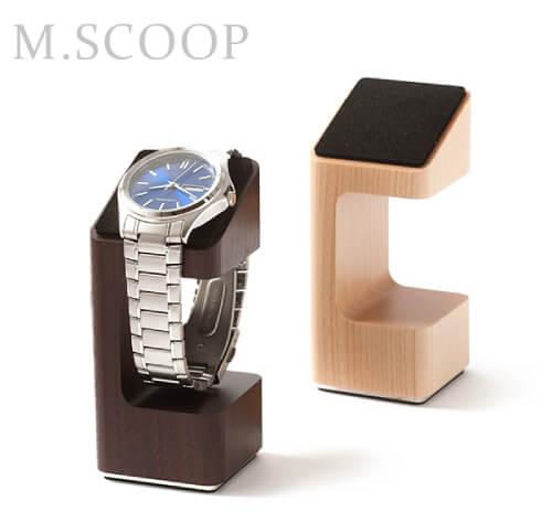 おしゃれな腕時計スタンド7