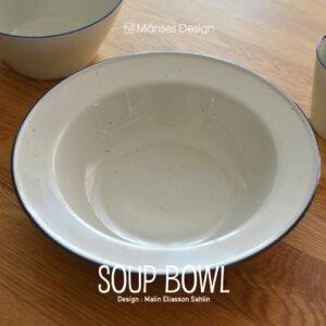 おしゃれなスープ皿11選。北欧デザインのかわいいスープボウルもおすすめ