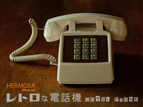 design-telephone10