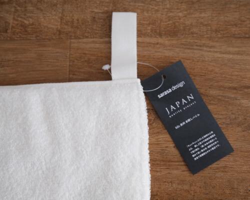 sarasa-design-b2c-bath-mat2
